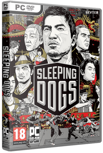 Sleeping dogs game debate arma
