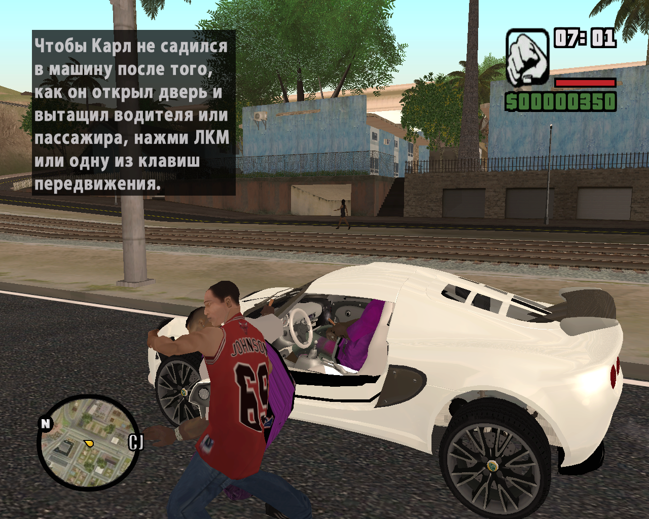скачать игру gta super cars в торрент