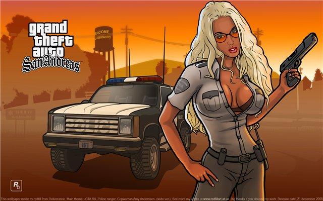 GTA San Andreas Паркур