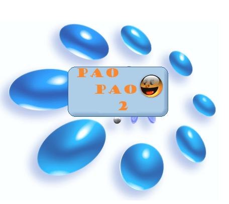 Пао Пао