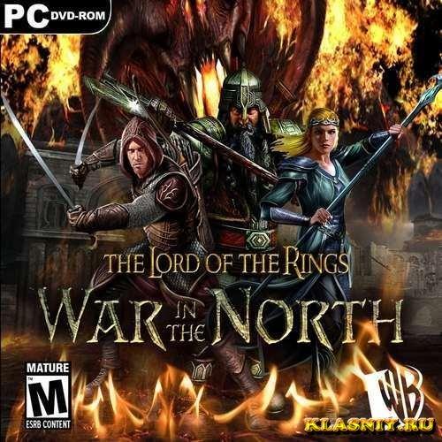 Властелин Колец Война на Севере