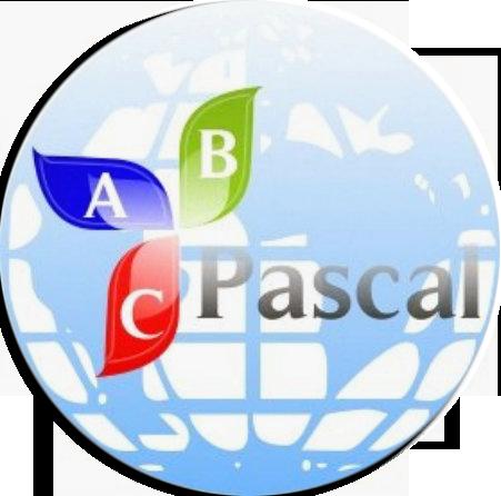 Паскаль ABC