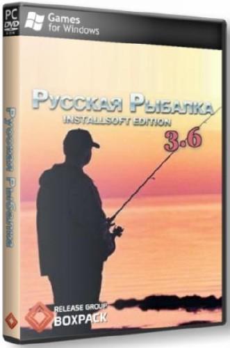 Русская Рыбалка 3.6