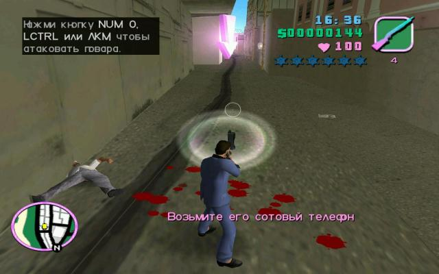 Игру На Компьютер Max Payne