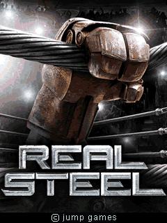Живая сталь (iPad)