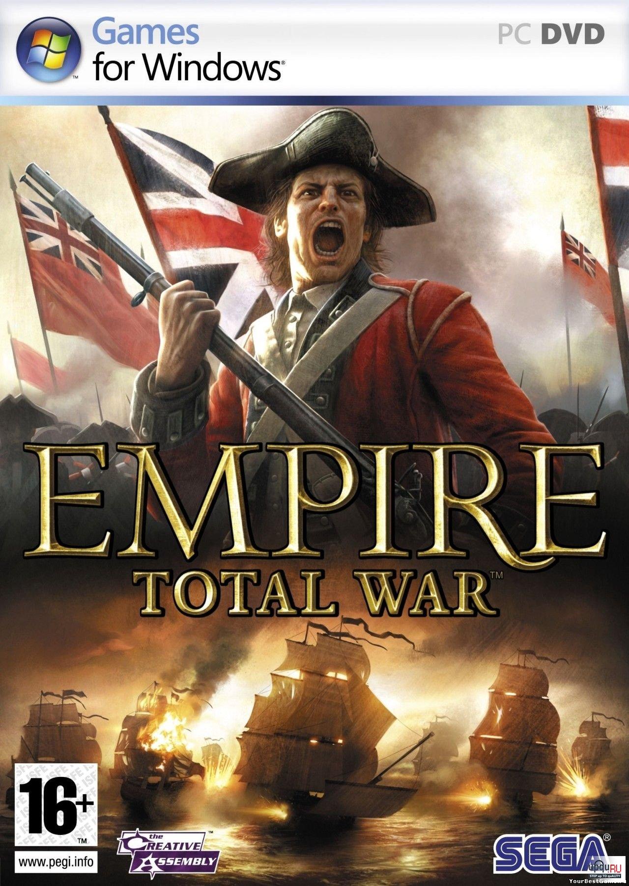 Империя Тотальная Война