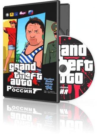 Гта 4 Криминальная Россия Зима скачать