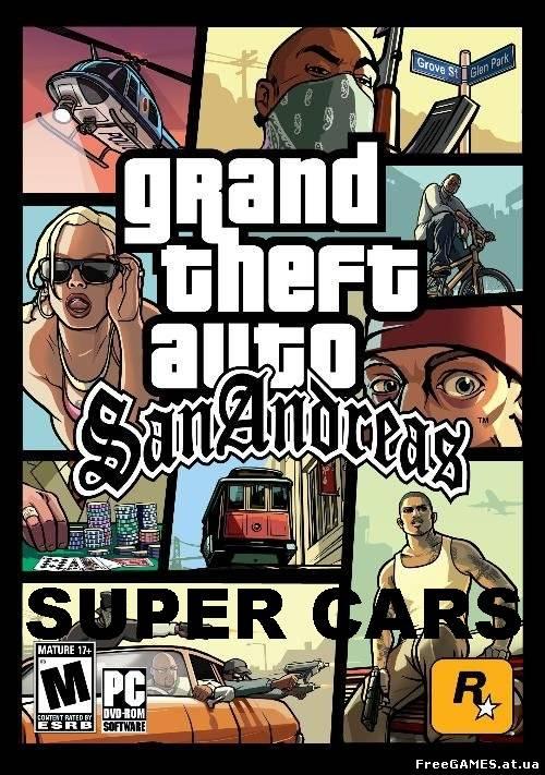 ГТА Супер Карс (2011)
