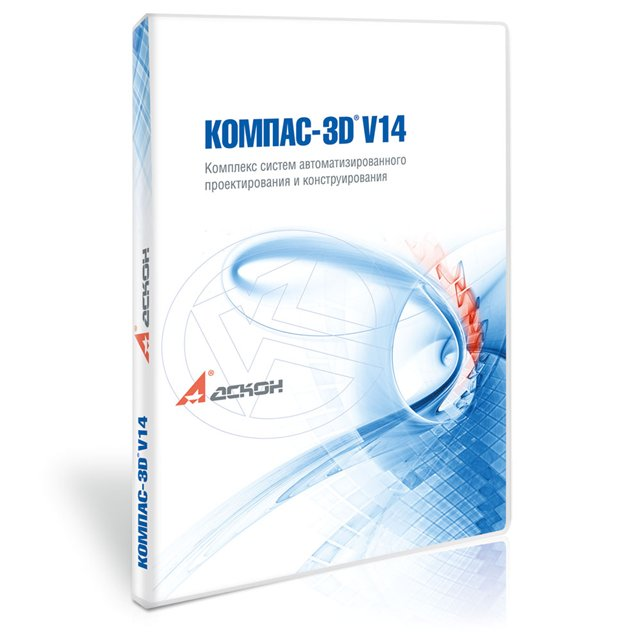 Компас 3d v14