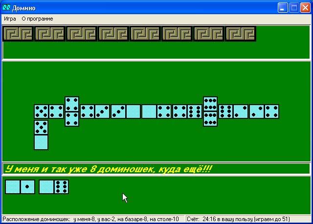 игра вектор паркур скачать через торрент