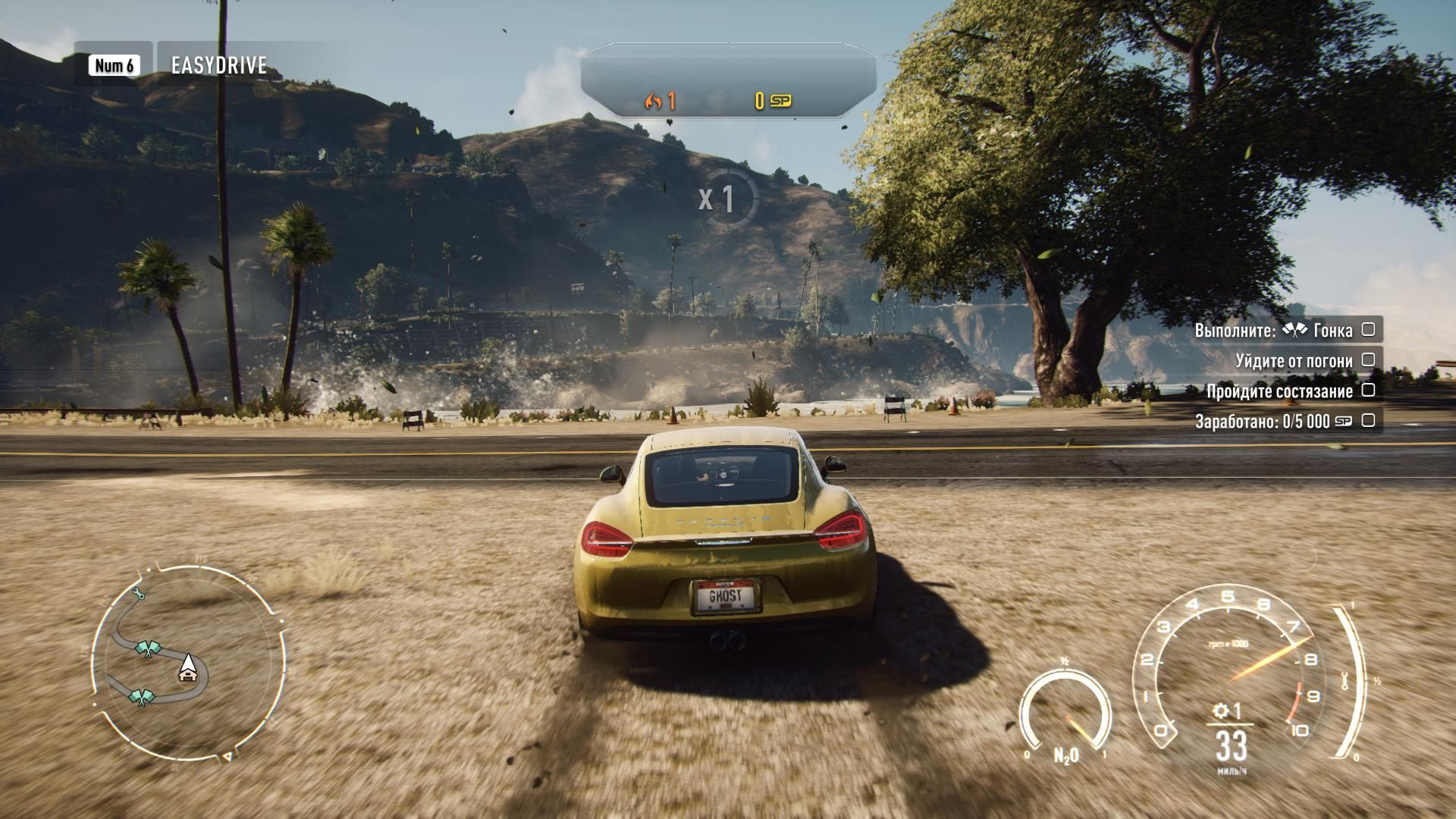 need for speed deluxe edition torrent