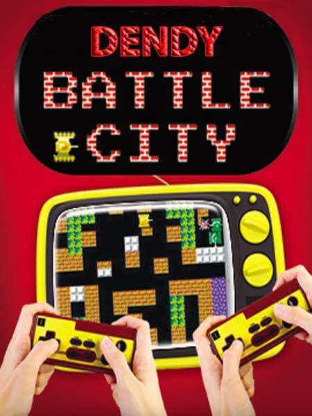 Танчики онлайн играть в денди игру Battle City на русском языке