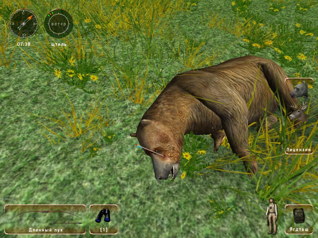Охота на животных скачать на пк