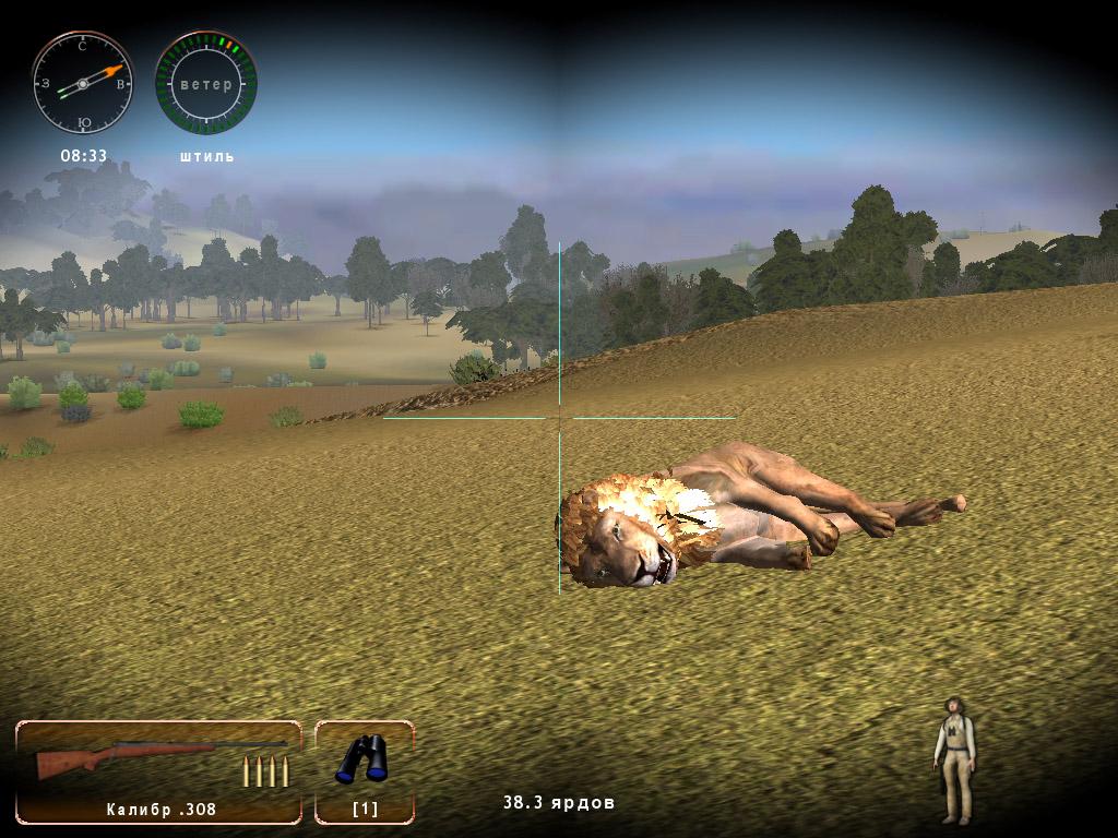 Игра Большая Охота 2008 Скачать Бесплатно