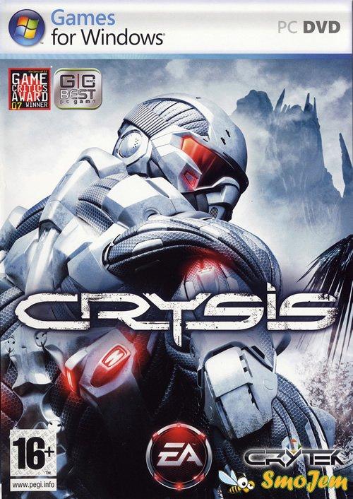 Кризис 1