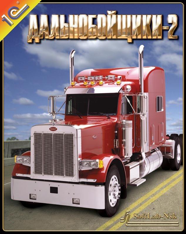 Cимулятор вождения грузовиков