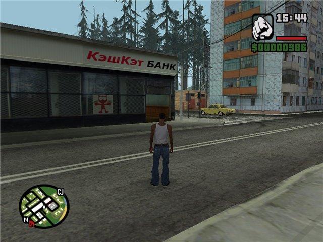 Игру Мафия Российские Автомобили
