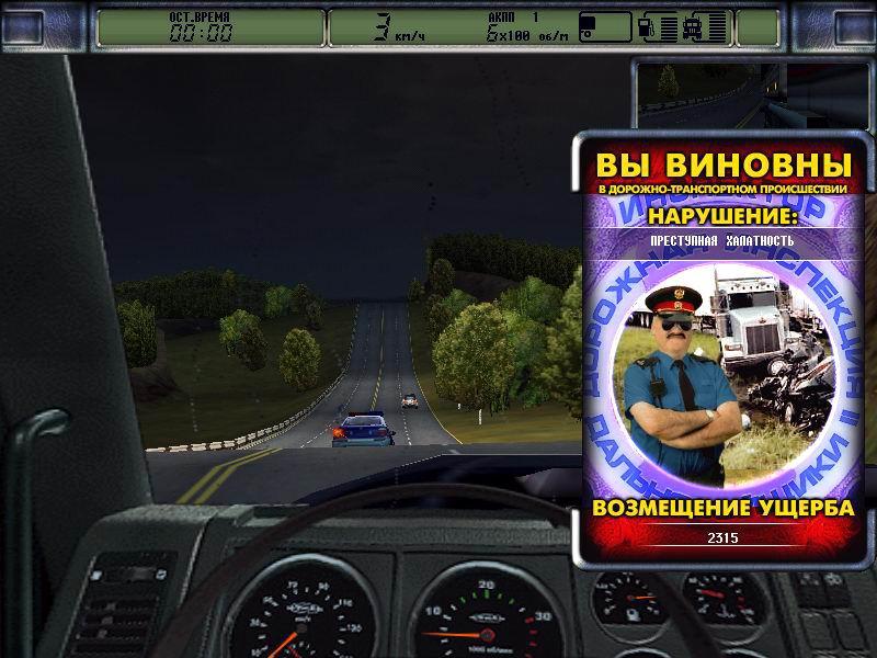 симулятор вождения грузовика скачать торрент - фото 9