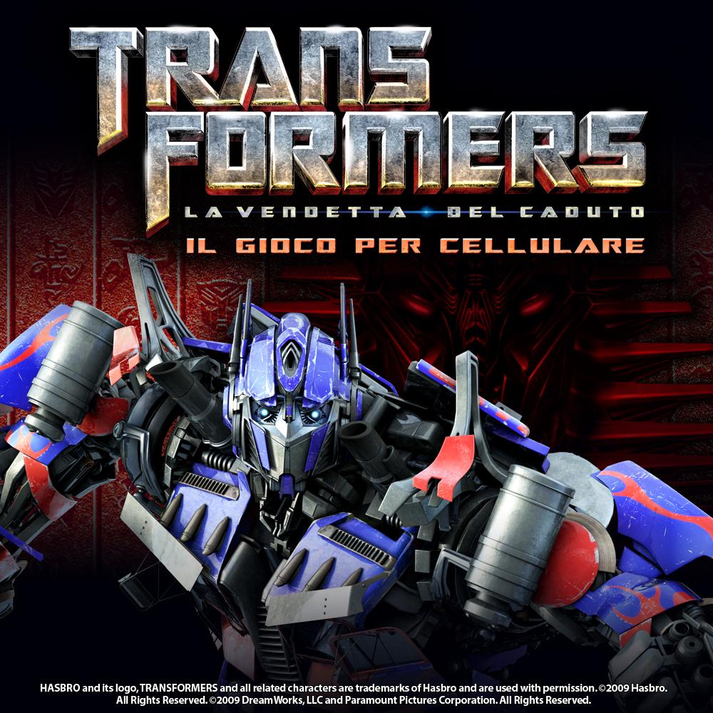 Трансформеры 2