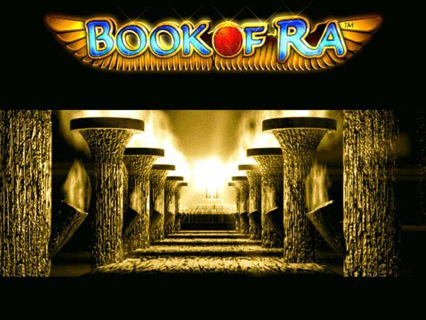 Скачать игру book of ra на компьютер