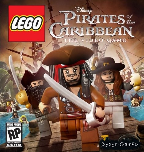 Лего пираты Карибского моря