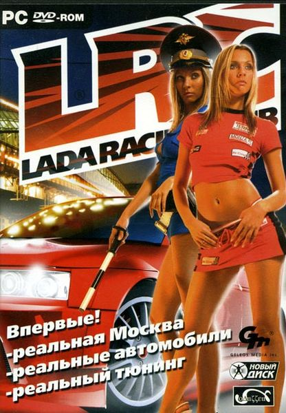 Lada Racing Club 2