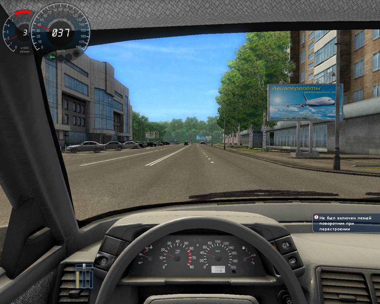 Скачать учебный автосимулятор 2 на компьютер бесплатно