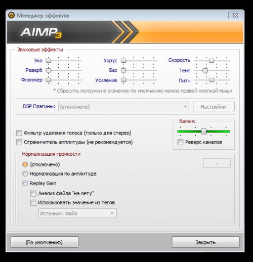 Аимп 4 бесплатно и без регистрации