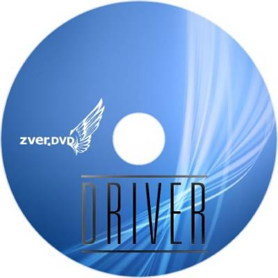 Zver DVD XP