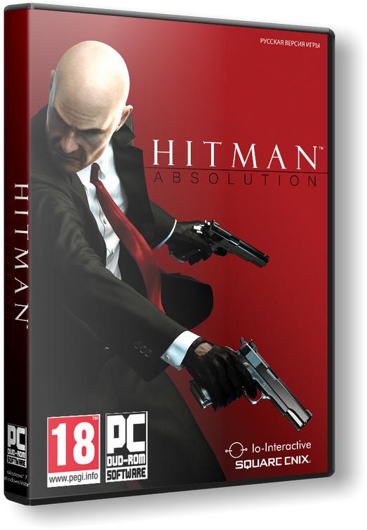 Хитман 5
