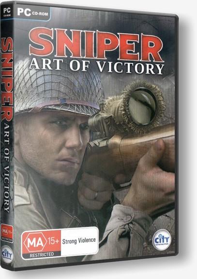 Снайпер Цена победы