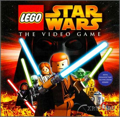 Лего Стар Варс