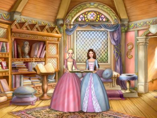 Принцесса особого назначения