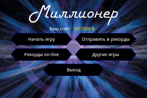 Игра форсаж 7 скачать на компьютер торрент бесплатно на пк