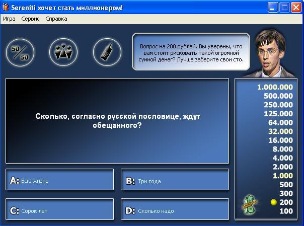 Живая Сталь игра на компьютер торрент