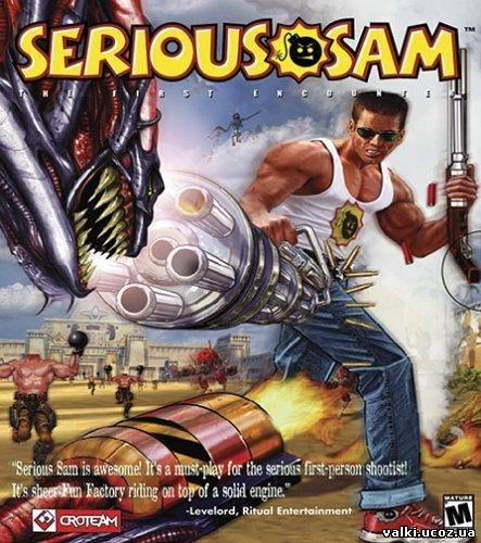 Serious Sam 1