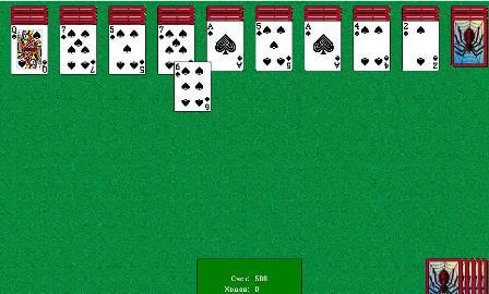 на играть карты английском