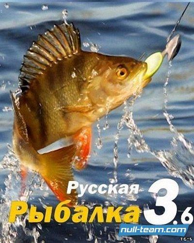 Русская Рыбалка Installsoft Edition 3.6