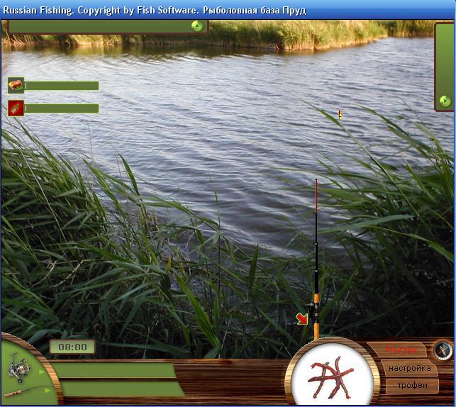 скачать русскую рыбалку без интернета