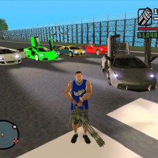 gta san andreas super cars бесплатно и без регистрации