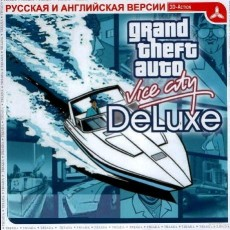 Скачать GTA Vice City Deluxe